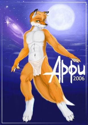 ARFI-2007